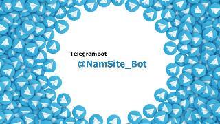 ربات تلگرام Nam